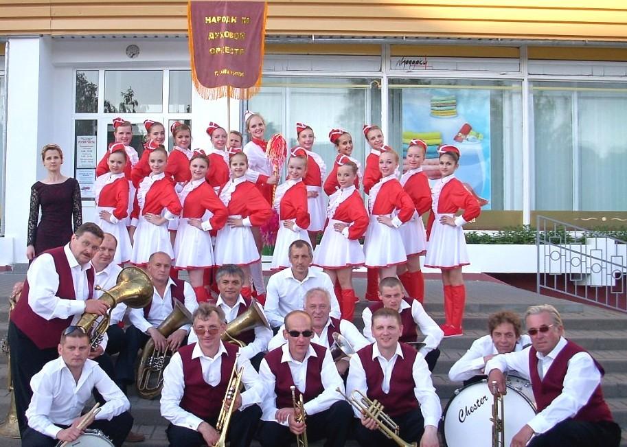 Народно-духовой оркестр