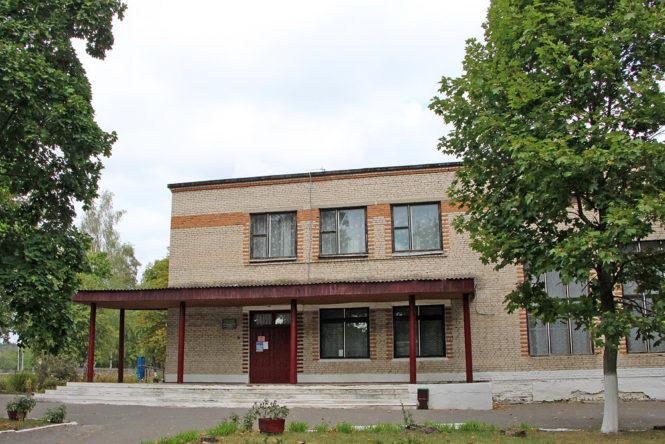 Дом культуры и библиотека