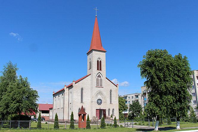 Костёл Посещения Пресвятой Девой Марией святой Елисаветы в городе Ганцевичи