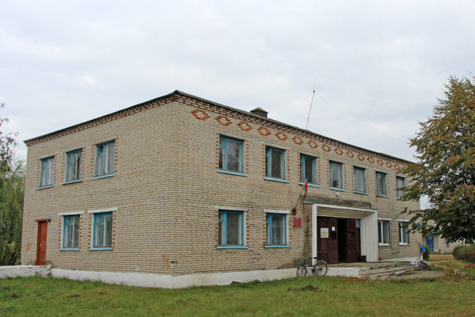 Сельисполком