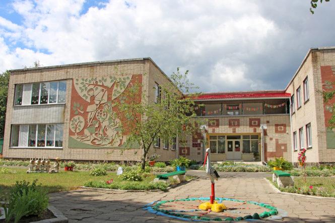 Детский сад-начальная школа