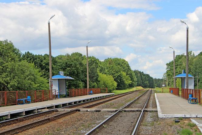 Железнодорожный остановочный пункт
