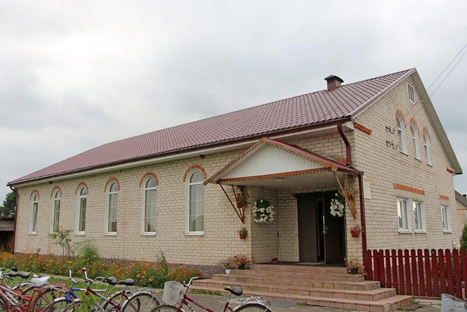 Молитвенный дом