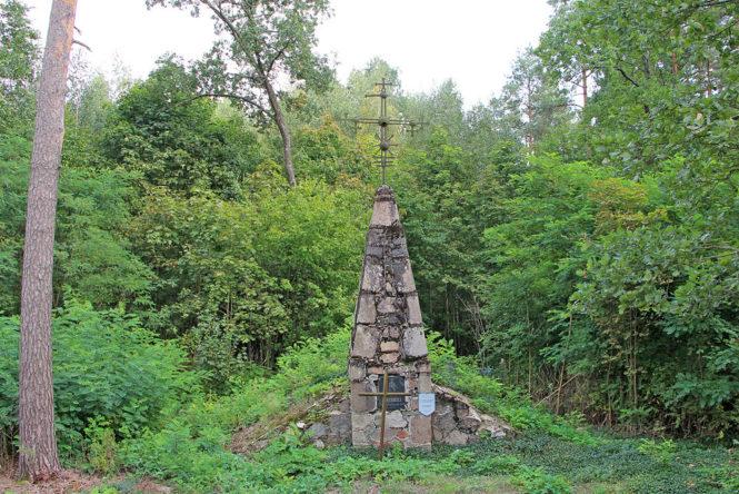 Погребальная часовня рода Еленских