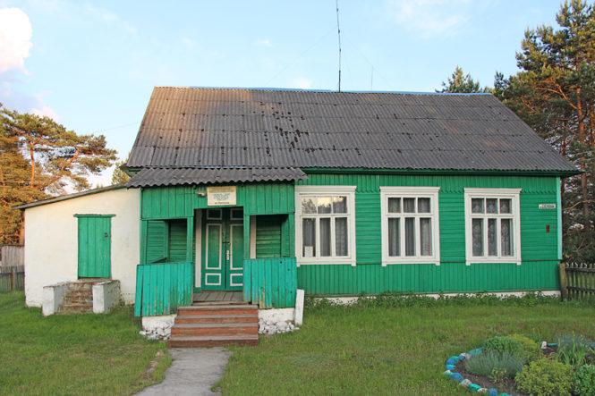 Дом социально-культурных услуг