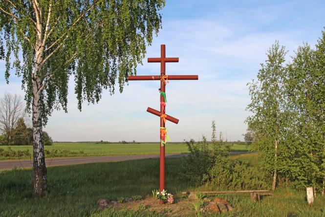Придорожный крест